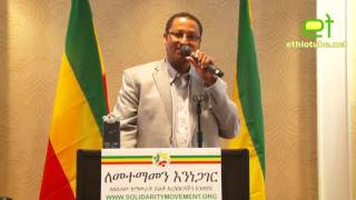 Ethiopian Council for Reconciliation and Restorative Justice - Negesso Wakeyo's Speech