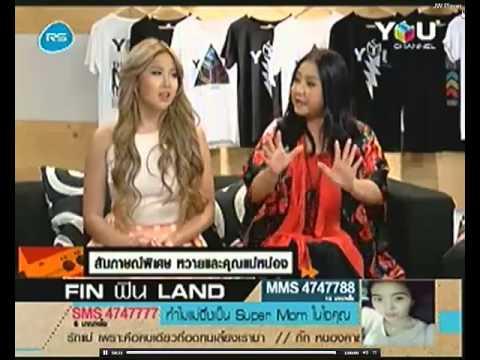 [WAii]Fin Fin Land 12-08-57 part 2