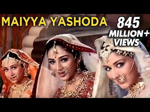 Maiyya Yashoda - Alka Yagnik Hit Songs - Anuradha Paudwal Songs video