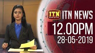 ITN News 2019-05-28 | 12.00 PM