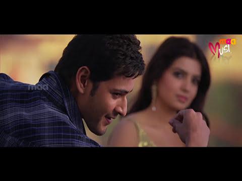 Dookudu : Guruvaram Hd video