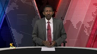 ESAT DC Daily News Sat 01 Dec 2018