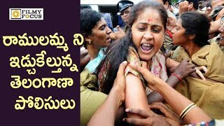 Vijayshanti Arrested for Protesting against CM KCR and Intermediate Results 2019 Controversy