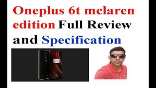 Oneplus 6t mclaren edition review | Oneplus 6t mclaren price | Oneplus 6t mclaren edition speed test