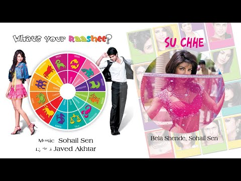 Su Chhe - Official Audio Song | What's Your Rashee? | Priyanka Chopra