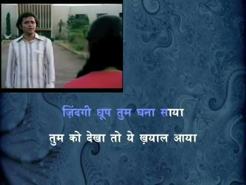 Tumko Dekha To Ye Khayal Aaya (h) - Saath Saath (1981) video
