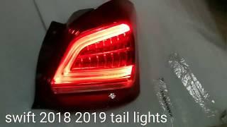 New Swift 2018 tail light | new swift 2018 best modification |