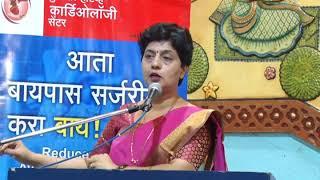 Avoid Surgical Treatment Of Heart with Jyotsana Patil