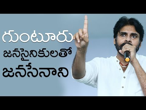 JanaSena Chief Pawan Kalyan Meeting with Guntur JanaSainiks | Vijayawada | JanaSena Party