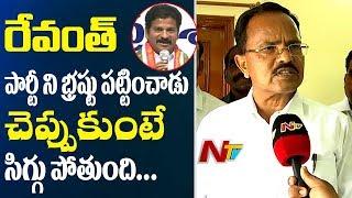 TDP Leader Motkupalli Narasimhulu Comments on Revanth Reddy  - netivaarthalu.com
