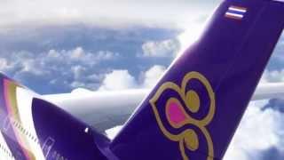 การบินไทยรักคุณเท่าฟ้า
