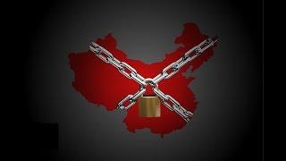 中共11条春节禁令流出!