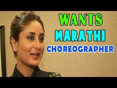 Kareena Kapoor Wants A Marathi Choreographer For Singham 2 video