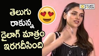 Aditi Rao Hydari Cute Telugu Dialogues from Sammohanam Movie
