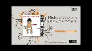 Michael Jackson Video - Michael Jackson / 赤ちゃんのための音楽 - Human nature