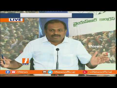 YCP Has No Links With Kathi Mahesh | MLA Srikanth Reddy | iNews