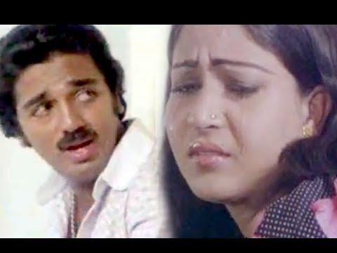 Tere Mere Beech Mein  - Kamal Hassan & Rati Agnihotri - Ek Duje...