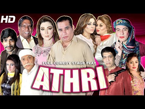 ATHRI - Latest Nasir Chinyoti, Khushboo & Tariq Tedi - Pakistani Comedy Stage Drama - HI-TECH MUSIC