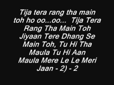 Nokngam (cover) Maula Mere Lele Meri Jaan video