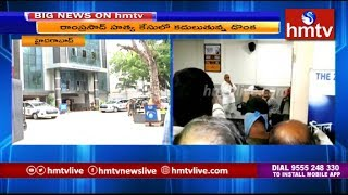 Police Speed up Investigation on Ram Prasad Case | hmtv