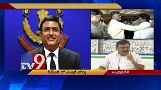 YCP leader Ambati Rambabu response over CBI no entry in AP