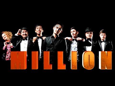 Million jamoasi 2014 Konsert dasturi | To'liq