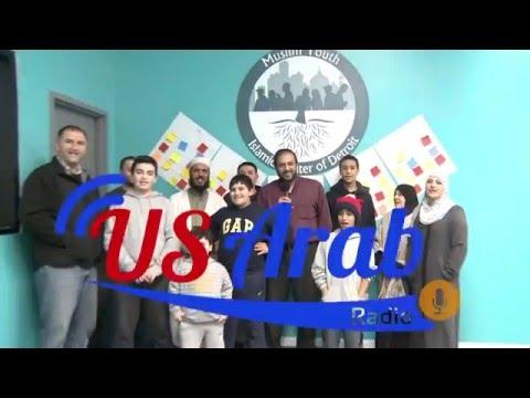 صوت العرب من أمريكا Islamic Center Of Detroit