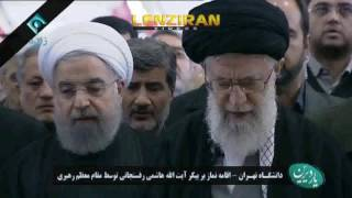 Funeral of Hashemi Rafsanjani and prayer of Ayatollah Khamenei in Tehran University