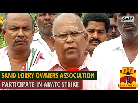 Sand Lorry Owners participate in AIMTC Strike demanding removal of Toll Plazas - ThanthI TV