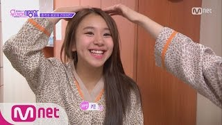 [TWICE Private Life] Desperate Chae Young, 'Even 0.1cm can't be missed!' EP.02 20160308