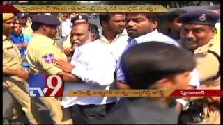 Sanga Reddy former MLA Jagga Reddy arrested