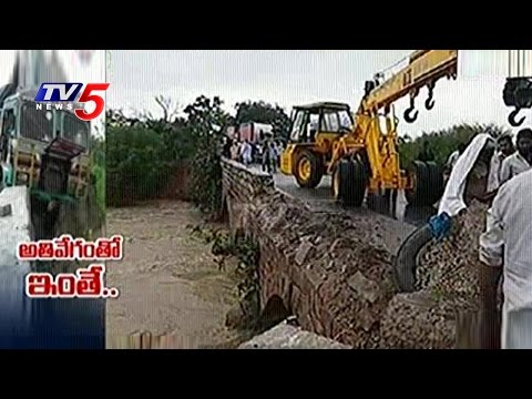 Huge Traffic Jam Due To Lorry Accident At Nizamabad District | Telugu News | TV5 News