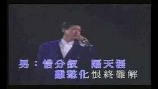 Xiao Peng Jiang Tune For Chinese Opera