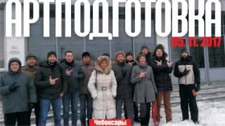 ПЛОХИЕ НОВОСТИ в 21.00. 16/01/2017 Павленский прибился во Франции?