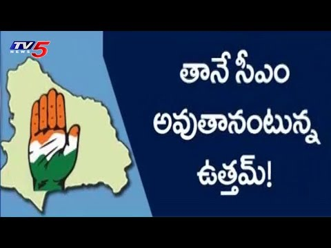 Congress Leaders Focus on 2018 Nalgonda Seat | #ElectionsWithTV5 | TV5 News