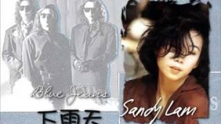 Blue Jeans, Sandy Lam - 下雨天