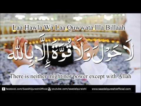Beautiful ZIKR of Allah   La Hawla Wala Quwwata illa Billah   Saad Al Qureshi