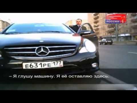 Док. фильм Аркадия Мамонтова - Неприкасаемые (часть 1)