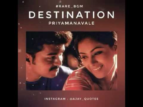 Priyamanavale BGM All time favourite | Vijay | Simran