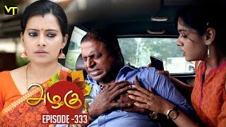 Azhagu - Tamil Serial | அழகு | Episode 333 | Sun TV Serials | 21 Dec 2018 | Revathy | Vision Time