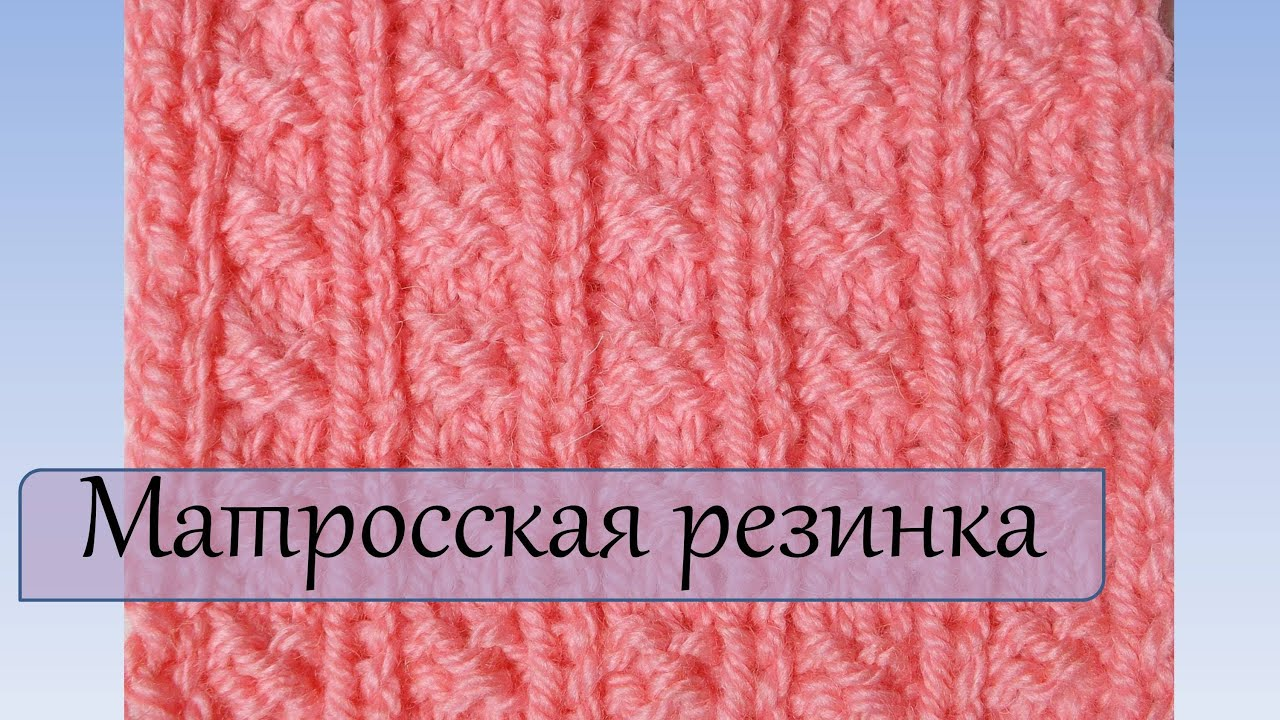 Что дает вязание спицами 165