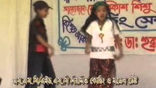 BD Comilla Chauddagram Miabazar Medhabikash Addমিয়াবাজার মেধাবিকাশ