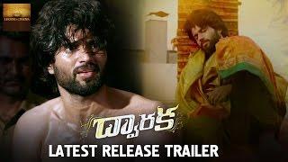 Dwaraka Movie Review and Ratings