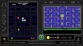 Pac-Man (Arcade vs Atari 2600) Side by Side Comparison