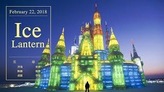Exquisite ice sculptures decorate Harbin