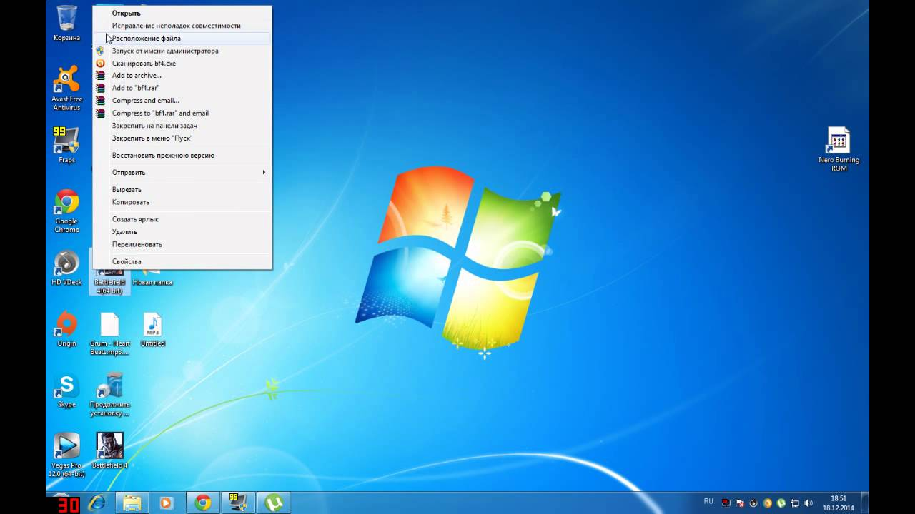 Windows 7 activator !