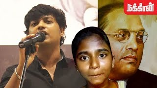 Uriyadi Director Vijay Kumar Sensible Political Speech | Anitha NEET Tragedy