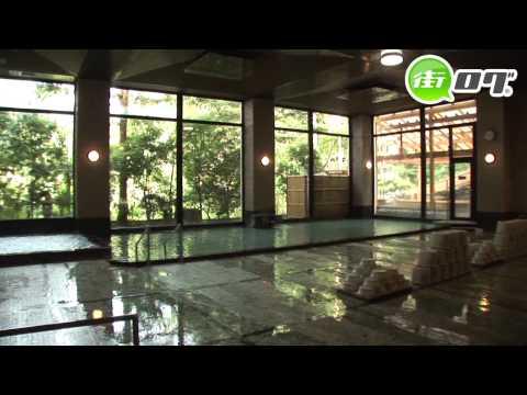 箱根湯本温泉 ホテル南風荘 - 地域情報動画サイト 街ログ