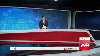 TOLOnews 10pm News 26 February 2017