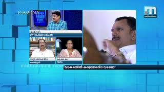 Will Muraleedharan's Arrival Change The Poll Picture In Malabar?  Super Prime Time  Part 1